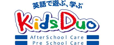 Kids Duo浜松中央