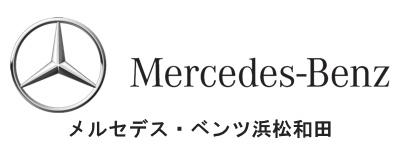 浜松ヤナセ